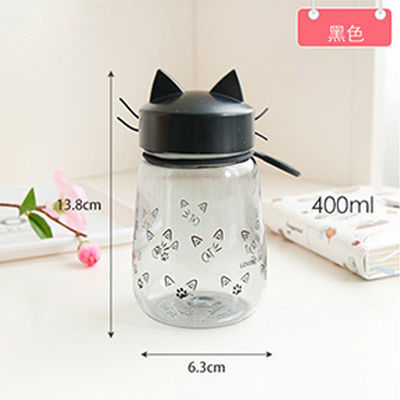 猫耳塑料杯女学生韩版简约时尚防摔可爱猫咪环保手提杯子随身水杯