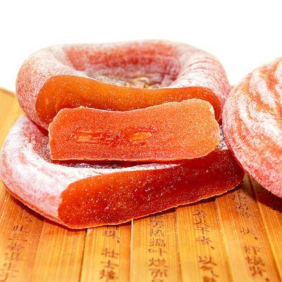 热卖柿饼500g/袋 200g试吃 2袋3袋4袋 柿饼礼盒降霜柿子饼送礼佳