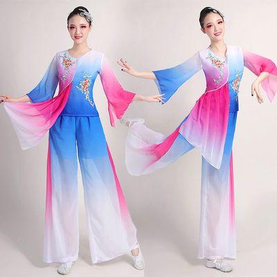 新款古典舞演出服女飘逸新款中国风民族舞蹈服装秧歌扇子广场舞服