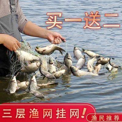 35146/鱼网粘网进口绿丝三层沉网1.5米高2米3米渔网捕鱼网鲫鱼挂网丝网
