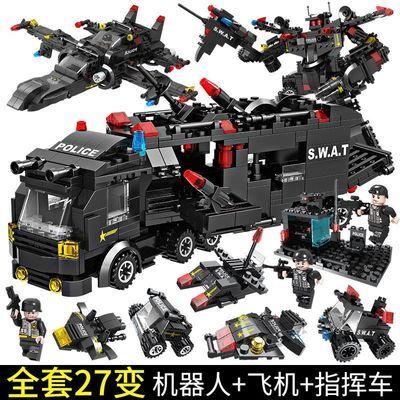 乐高赛车幻影忍者系列跑车超级男孩女孩拼装积木玩具法拉利店益智