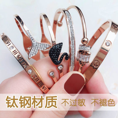 钛钢18K玫瑰金手链女韩版简约开口不掉色钛钢手镯女情侣手环手镯