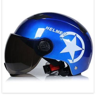 特价电动车摩托车头盔男女夏季防晒防紫外线轻便式骑行安全帽半盔