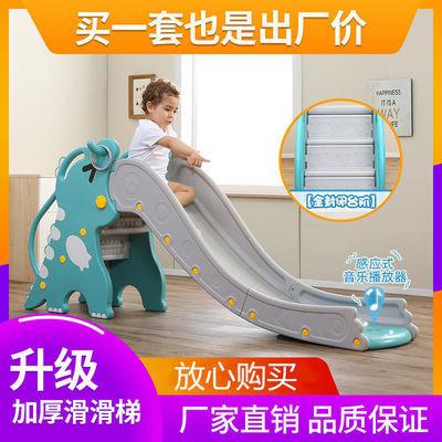 儿童室内滑梯加厚小型滑梯家用多功能宝宝滑梯组合玩具幼儿1、2岁
