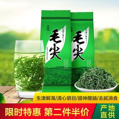 绿茶2020新茶浓香型信阳毛尖特级嫩芽茶叶毛尖茶明前毛尖清茶250g