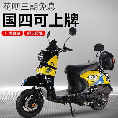 小龟摩托车燃油助力小绵羊踏板男女代步125cc双人国四电喷可上牌