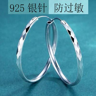 55464/925纯银针爆款圆耳环大耳圈女网红个性韩版小圆圈大圈圈圆脸气质