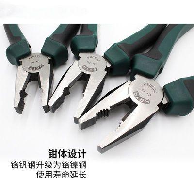 老虎钳断线钳70301A钢丝钳专业五金工具6/7/8寸 多功能省力型家用
