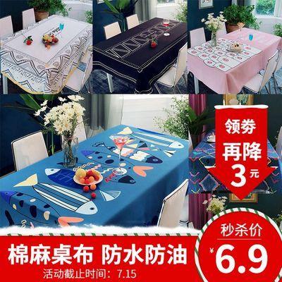 26款可选桌布现代布艺防水防烫简约现代餐桌茶几垫长方形桌布