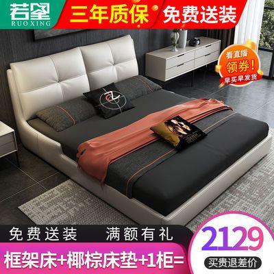 若星  床北欧时尚皮床卧室真皮床1.5米主卧双人床1.8米大床组合