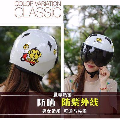 电瓶车头盔女夏季防晒防紫外线电动车安全帽男可爱四季通用半盔
