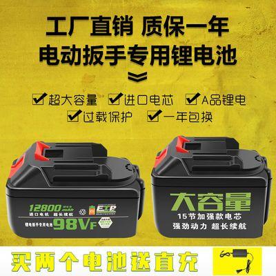 红松匠米亚固大艺电动扳手电池角磨机电池充电电锤电池通用款电池