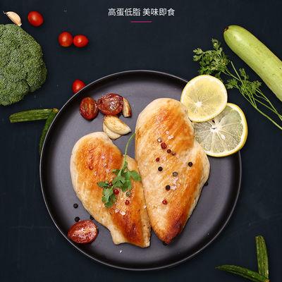 健身即食鸡胸肉瘦身轻食开袋即食代餐增肌低脂运动减瘦身鸡肉食品