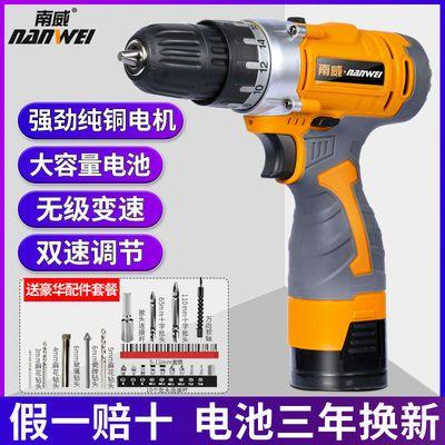【送钻头】12V充电钻28V锂电钻充电钻手电钻家用手枪钻冲击钻