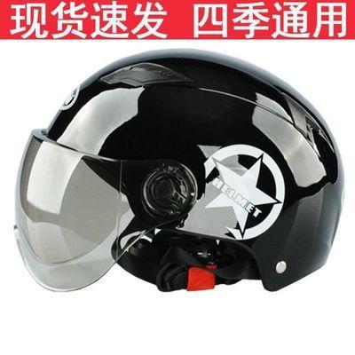 哈雷电动车头盔男女士防晒夏季四季通用安全帽电瓶车透气防紫外线