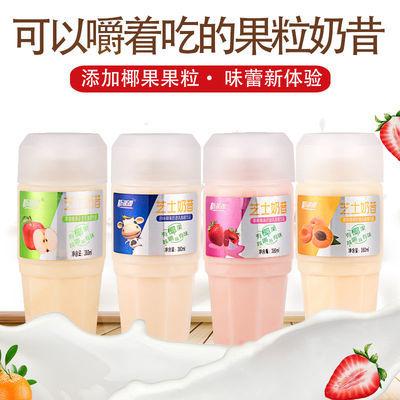 乳酸菌风味饮料特价小瓶儿童低脂酸奶营养早餐整箱批发380ml*15瓶