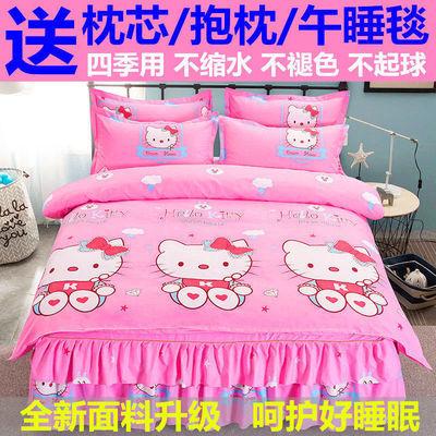 加厚磨毛被套床罩四件套床裙款像纯棉全棉防滑床单公主风床上用品