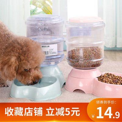 狗狗饮水器宠物自动喂食器喂水喝水神器猫咪饮水机泰迪宠物用品