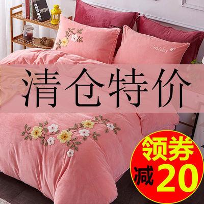 【特价清仓】双面绒绣花款珊瑚绒三/四件套水晶绒法兰绒被套床单