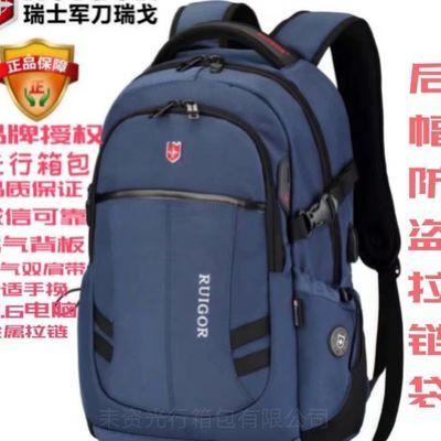 瑞士军刀双肩包瑞戈背包电脑包16寸旅行防水耐磨透气护脊品牌授权