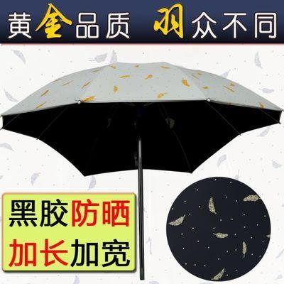 电动车遮阳伞防紫外线雨棚蓬篷电瓶踏板摩托三轮自行车黑胶防晒伞