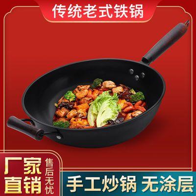 章丘铁锅手工老式锻打家用炒锅不粘锅厨具燃气灶32CM厨房炒菜锅具