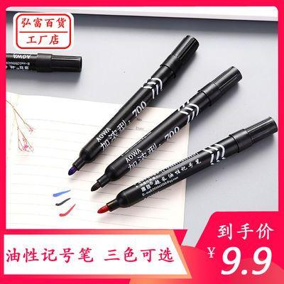 记号笔黑色油性不掉色彩色粗划标记笔勾线不可擦快递大头笔速干
