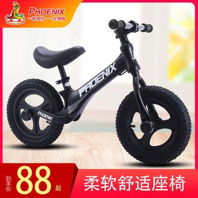 凤凰儿童平衡车滑步车2-3-4-5-6岁小孩滑行车童车男孩女孩自行车
