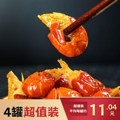 热卖【买三送一】即食麻辣小龙虾尾罐装虾球海鲜零食熟食网红休闲
