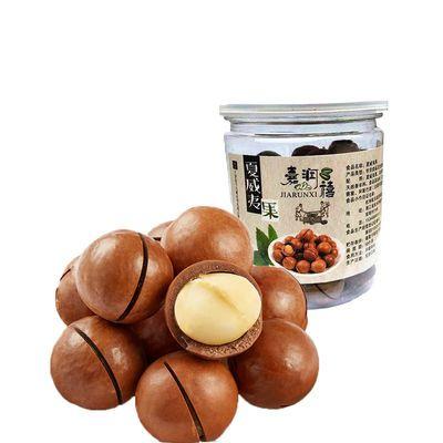 热卖【送开口器】新货薄壳夏威夷果含罐500g奶油味干果150g多规格