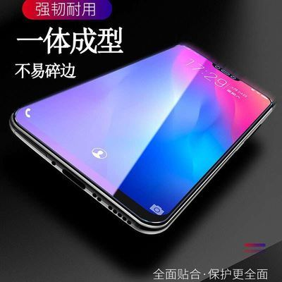 vivoX21钢化膜X21i全屏X21UD防摔防指纹X21A抗蓝光X21UDA手机