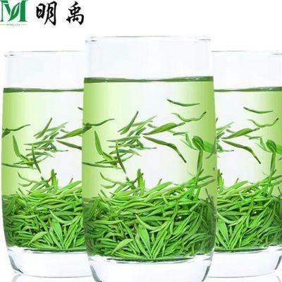 热卖【明禹】信阳毛尖茶2020新茶雨前嫩芽茶叶绿茶125g手工春茶毛