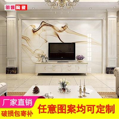 明娟微晶石电视背景墙瓷砖简约现代大理石起舞飞扬影视墙边框装饰