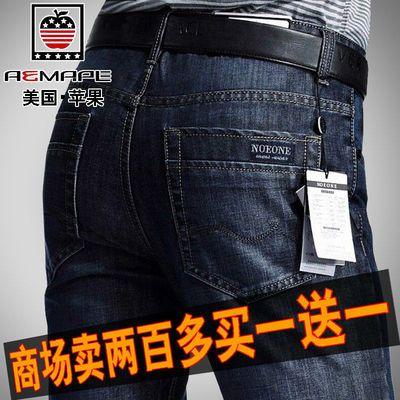 美国苹果男士牛仔裤男夏季薄款宽松直筒大码高腰裤子男潮流长裤