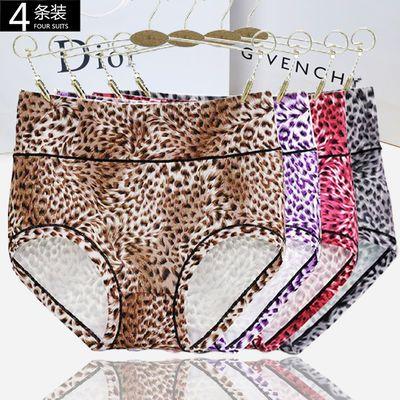 2/3/4条性感豹纹内裤女士高腰提臀中老年大码胖MM三角裤200斤可穿