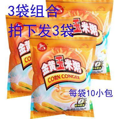康汇佳 金黄玉米粥组合装 玉米粉即冲即食350g(10小包)香甜口味