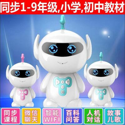 机器人智能对话儿童智能机器人早教机学习机多功能故事机儿童玩具【7月9日发完】