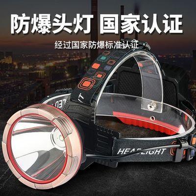 LED防爆强光头灯充电超亮头戴式大功率煤矿工专用防水夜钓疝气灯