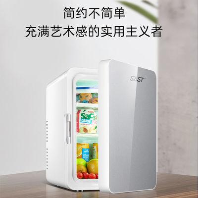 SAST 12L小冰箱迷你冰箱小型微型宿舍车载家两用母乳水果化妆品药