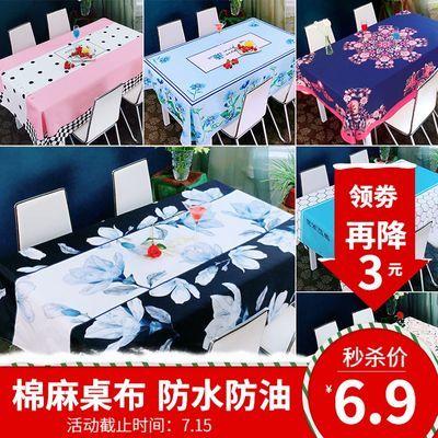 网红26款可选桌布现代布艺防水防烫简约现代餐桌茶几垫长方形桌布