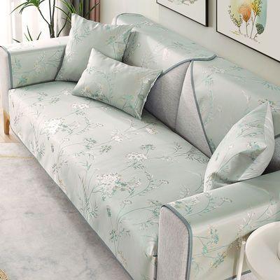 沙发垫夏季凉席夏天款冰丝凉垫沙发套全包万能套罩通用防滑盖布巾