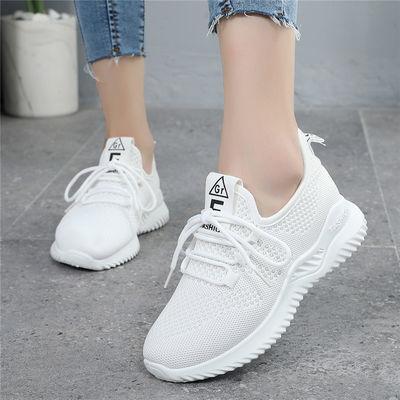 女鞋夏季新款韩版运动鞋女百搭学生小白鞋网鞋白鞋休闲鞋透气鞋子