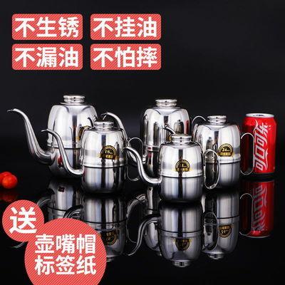 厨房用品不锈钢滤油壶家用装油瓶小过滤油罐大容量调料酱油瓶储醋