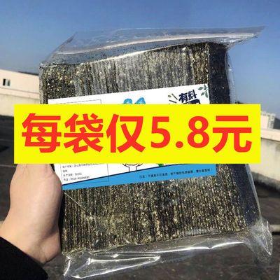 【买1份送6袋】夹心海苔脆夹心海苔片125g休闲零食小吃批发