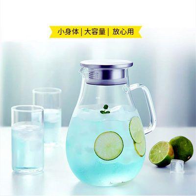 凉水壶玻璃冷水壶凉水杯套装大容量耐高温白开水瓶过滤果汁壶扎壶