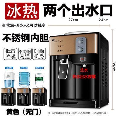 特价新款迷你饮水机台式小型家用桶装美制冷热的学生自动节能宿舍