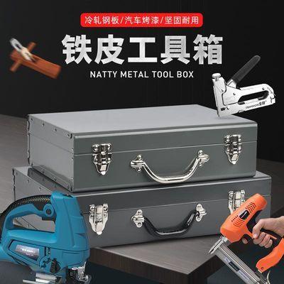 电锤铁皮箱汽修家用工具箱铁箱铁箱子加厚款大号五金工具箱收纳箱