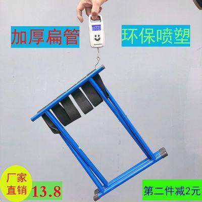 便捷折叠凳子马扎加厚喷塑椅子军工钓鱼小凳子椅子特厚火车小板凳
