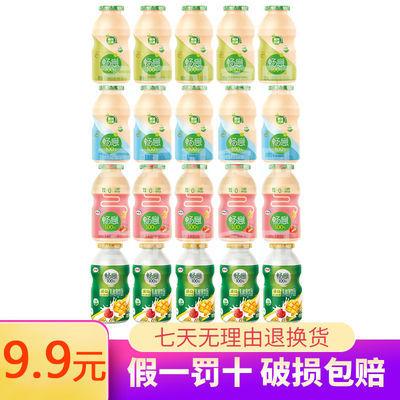 伊利畅意100%乳酸菌原味低糖草莓芒果树莓口味100ml*10瓶牛奶正品