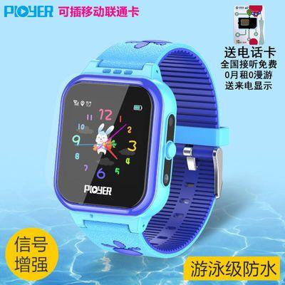 普耐尔儿童电话手表多功能防水智能定位拍照触摸可插卡防水手表
